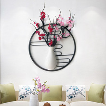 中式创意铁艺壁挂 客厅卧室创意墙上陶瓷装饰立体金属背景墙饰品