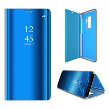 三星S9电镀镜面立式支架翻盖手机皮套三星S9 Plus智能天窗保护套