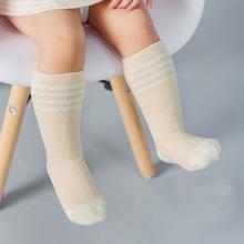 彩棉卡通宝宝长筒袜加厚保暖婴儿童毛圈袜秋冬纯棉地板袜厂家直销