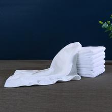 进口长绒棉铂金缎酒店布草纯白色毛巾浴巾方巾酒店毛巾现货秒发