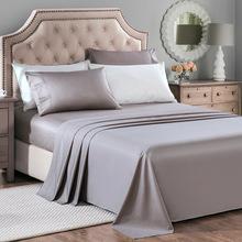 外销精品120支埃及棉1000根高端纯棉贡缎四件套全棉床单床笠枕套