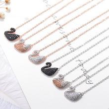 S925純銀滿鉆玫瑰金黑小天鵝鎖骨項鏈 漸變色項鏈短款飾品工廠