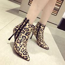 高跟鞋短靴女2018冬季新款韩版细跟尖头马毛豹纹马丁靴子一件代发