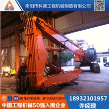 伸缩臂厂家供应挖掘机 改装三节式伸缩臂 挖深18米 质量保证