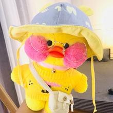 正版ins网红抖音同款玻尿酸鸭公仔玩偶毛绒玩具小黄鸭少女心礼物