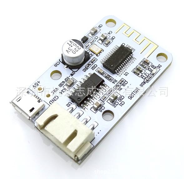 迷你蓝牙音响数字功放板 USB供电 蓝牙接收数字功放