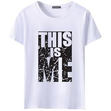 夏季男士短袖T恤男圓領體恤打底衫韓版修身半袖上衣潮流男裝衣服