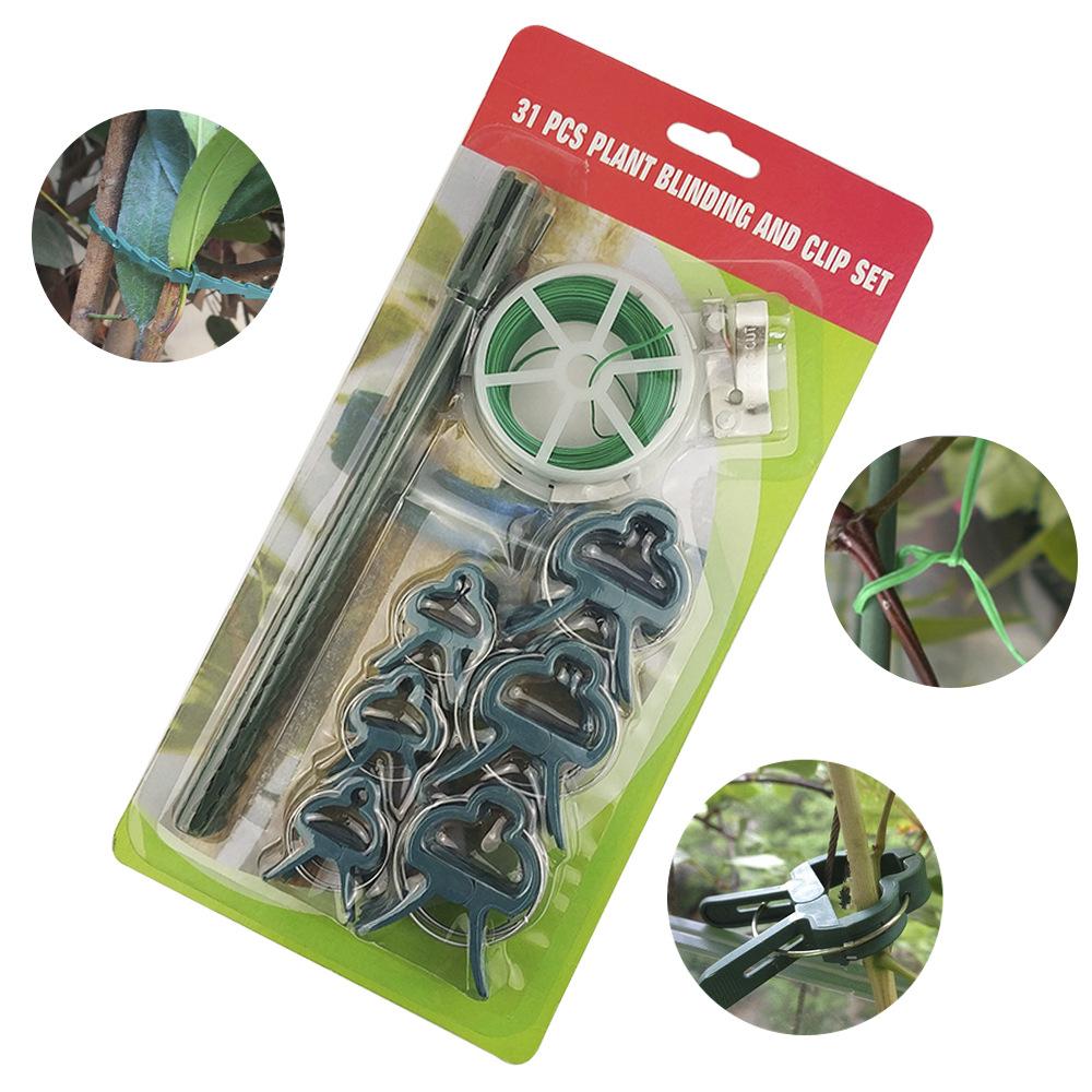 现货供应 31PC园林组套 嫁接植物夹 园林鱼骨刺扎带扎线 特价