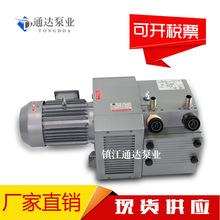 全自动丝印机风泵配页机对裱机ZYBW100E通优/喷码机制版机上光机