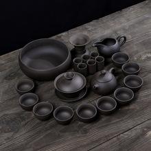廠家直銷宜興紫砂茶具套裝陶瓷功夫茶具整套全手工紫砂壺