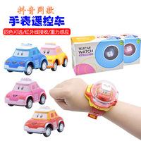 Вибрационные часы социальных людей красный Индукция внешней линии детские Мультфильм игрушечный автомобиль