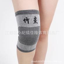 厂家直销热销竹炭针织护膝 运动保暖护膝 透气吸汗保护膝盖护具