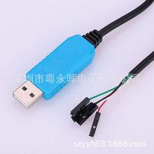 PL2303TA 下载线 USB转TTL RS232模块升级模块USB转串口下载线