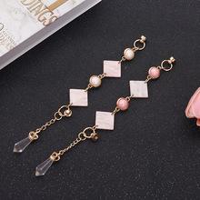 新品珍珠贝壳手链挂件diy手机壳饰品配件珍珠手链合金手机美容