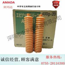 新日石潤滑脂AP(N)1_工業潤滑脂_中孚潤滑油