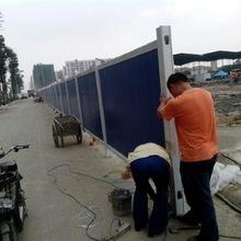 供应安装上海PVC围挡、施工工程围墙公路临时围挡,基坑护栏
