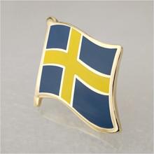 琺瑯瑞典國旗襟章定制 金屬徽章訂做 旗幟胸針訂制 旅游紀念胸徽