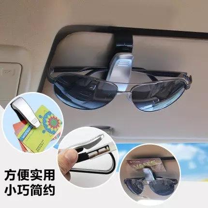 车载眼镜夹多功能车用眼镜架车内眼睛盒卡片夹子创意汽车用品批发