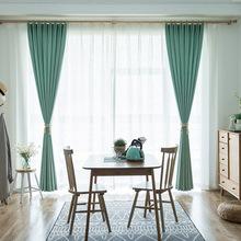 新品 现代简约小清新英格尼棉麻遮光窗帘 客厅卧室书房窗帘