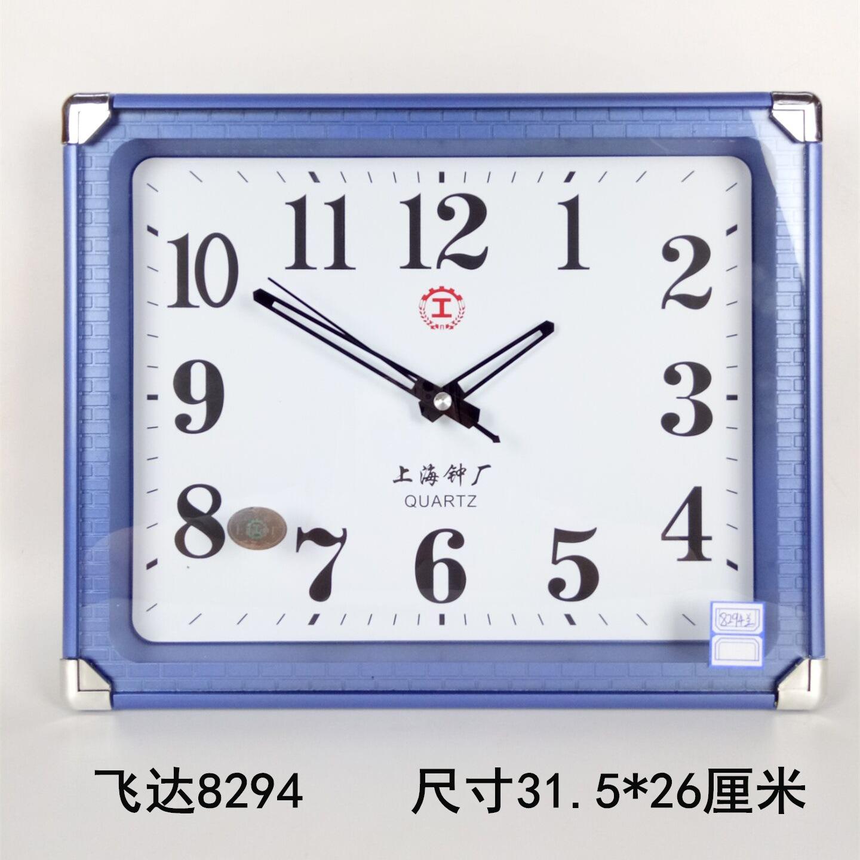 长方形挂钟客厅卧室家用两用现代简约墙上装饰石英钟挂表