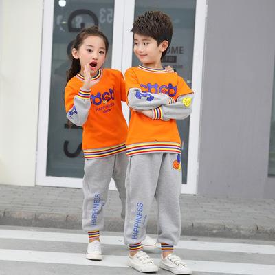 2020新款学生校服班服幼儿园园服秋款儿童春季运动服童装