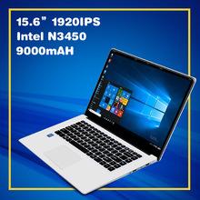 15.6英寸輕薄筆記本電腦 6G+64G N3450四核CPU游戲本學生上網本