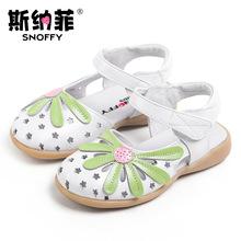 Snafy Girls Sandals Trẻ em Giày công chúa Hàn Quốc Mùa hè Mới Baotou Dép da rỗng Dép trẻ em