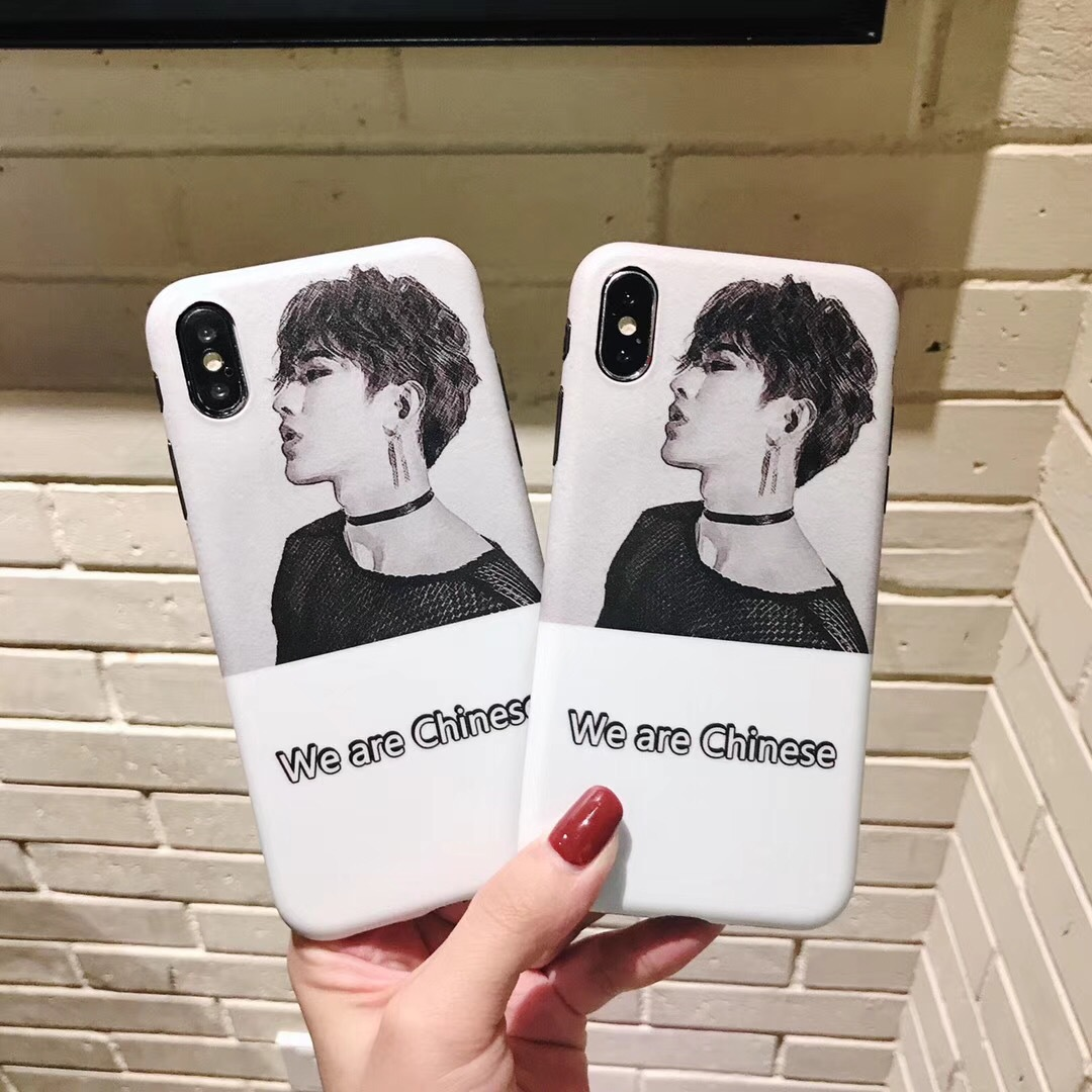 Cai Xukun with the same paragraph x mobile phone shell i illustration wind simple iPhone7plus/8/6s creative personality men and women models