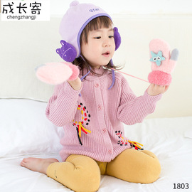[1] Nine-point underpants autumn and winter cartoon baby nine-point trousers and plush warmth pantyhose