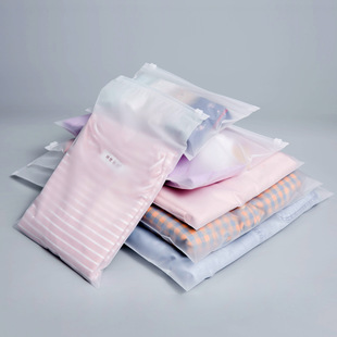 Direct sales cpe double-sided frosted clothing apparel zipper bag T-shirt children's clothing pants bra storage packaging bag customization