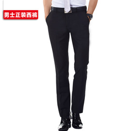 Hot selling men's high-grade black business tooling fit trousers iron-free professional straight tube