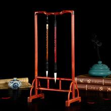 匠人优木 酸枝木明式整体笔架 文房四宝书法用品中国风雕刻礼品