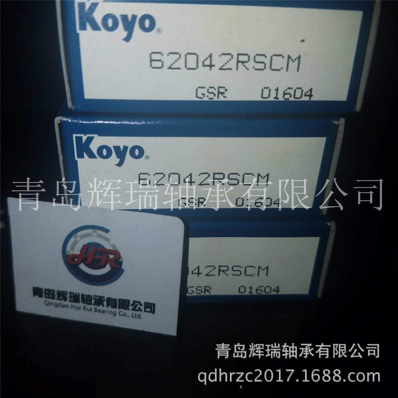 KOYO轴承6204-2RSCM-6204RS