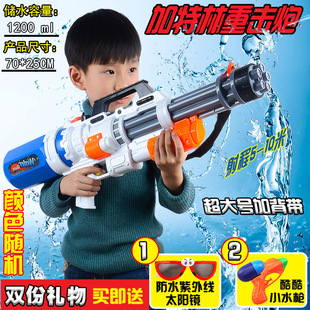 Large-scale air-gap launching water pumping water gun, summer beach water play children's toy stalls, hot sales
