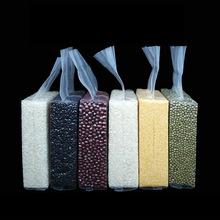 雜糧米磚袋250g谷米真空袋8+3*25cm風琴袋雙面20絲尼龍真空袋定做