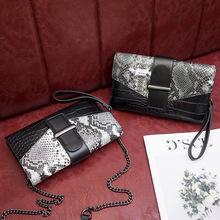 手拿包2018新款單肩斜挎女包高檔鱷魚紋信封包女士真皮手機包包女