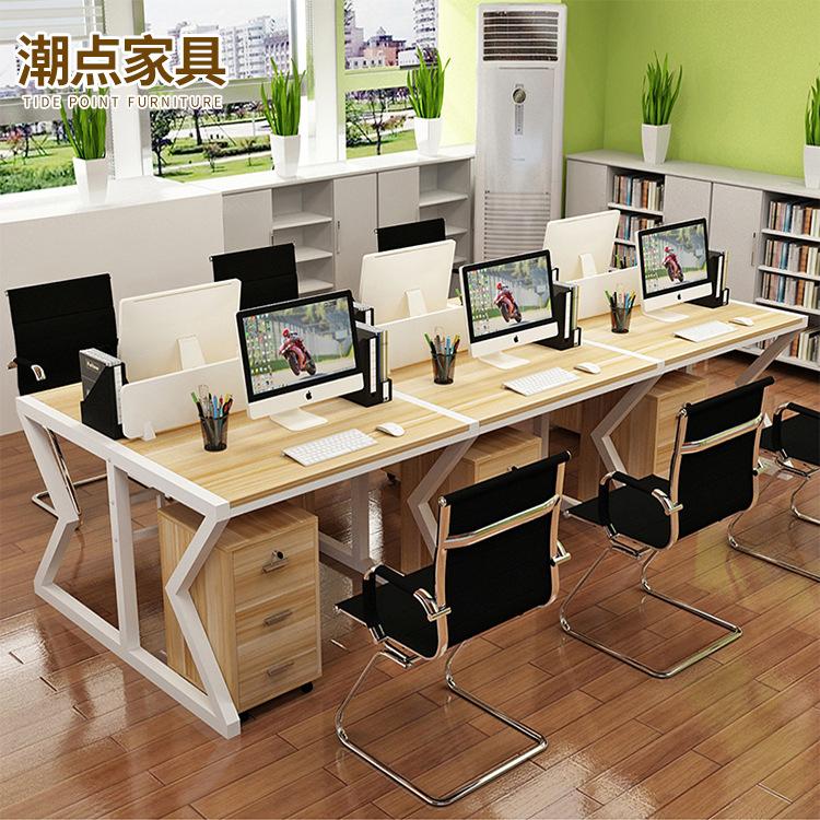 简约现代职员办公桌4人位 卡座隔断电脑桌椅组合会议桌办公家具