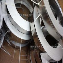 不銹鋼帶304不銹鋼片廠家 特硬發條不銹鋼卷帶 不銹鋼卷板