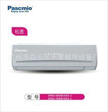 中松空调2p冷暖挂机