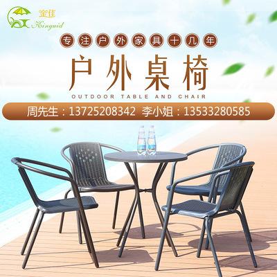 铁管编藤户外咖啡桌椅 定制仿藤休闲桌椅 游泳池户外花园桌椅特价