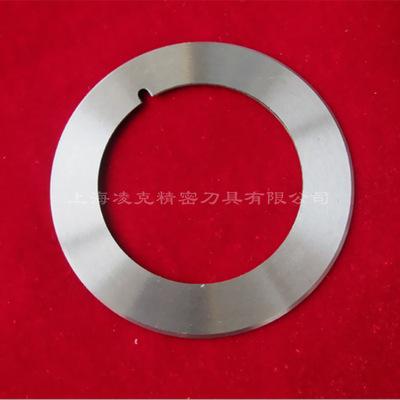 切管机刀片厂家现货直销 分切纸圆刀片 skd-11材料 品质保障