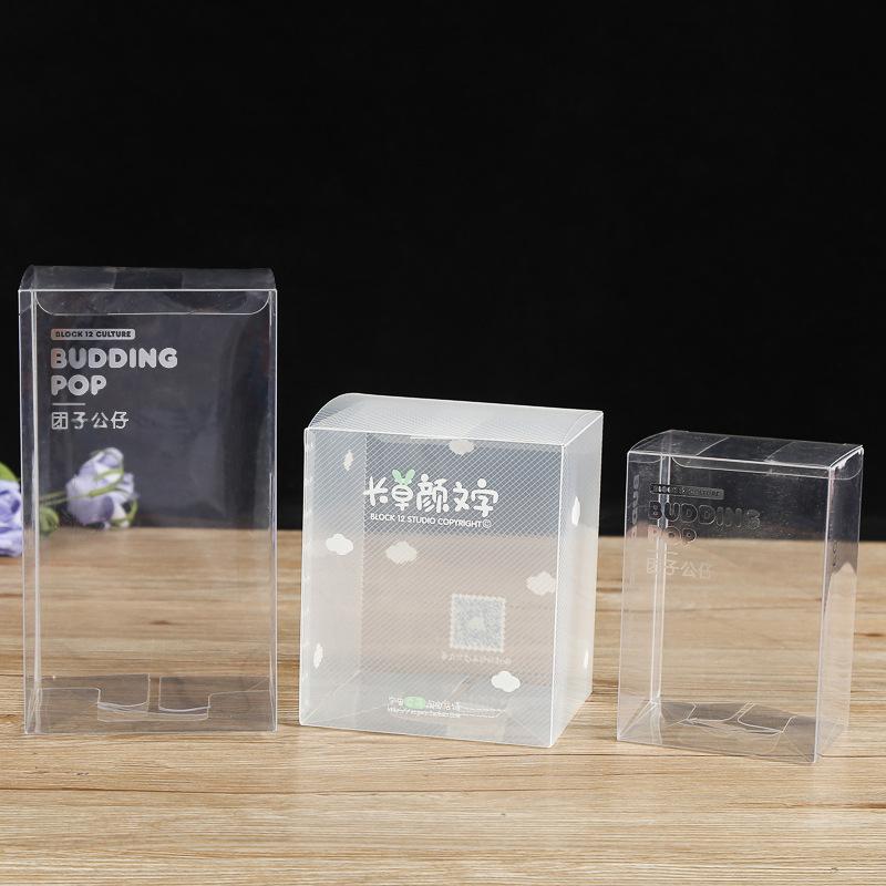 厂家定制pvc塑料包装盒pet透明环保折盒pp吸塑通用包装盒定做批发