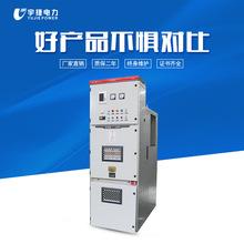 宇捷KYN28A-12高压开关柜进出线柜计量柜馈线柜PT柜10KV中置柜