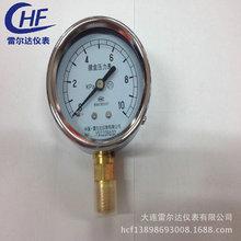 專業供應微壓表 YE60膜盒壓力表 膜盒式壓力表 雷爾達膜盒壓力表