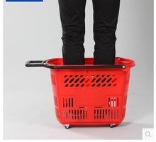 塑料货架超市拉杆式购物篮塑料四?#36136;?#25552;篮便利店筐子带轮买菜折叠