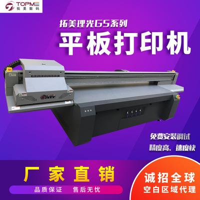 刀把uv打印机 金属刀靶打印机 理光uv平板打印机厂家 刀把喷绘机