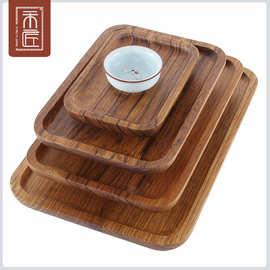 一木一匠木质托盘长方形斑马木茶杯茶盘子日式早餐点心盘酒店家用