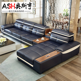 Oshenpi sofa set Modern minimalist living room sofa Large-scale first layer cowhide sofa combination
