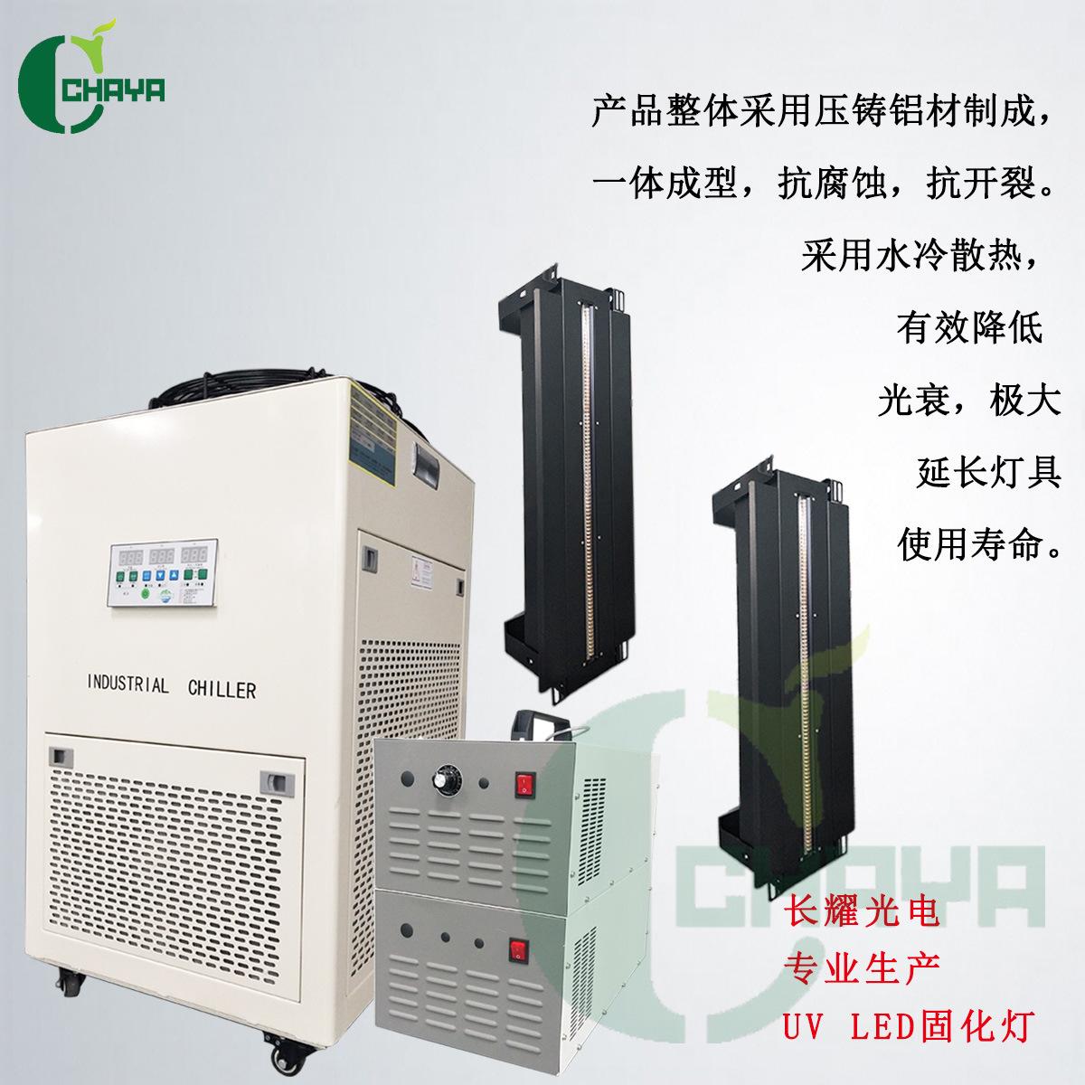 uv固化设备_双灯干燥机干燥uv固化灯uv胶固化机uv胶固化