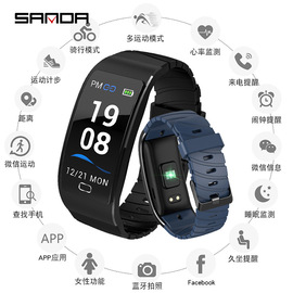 Sanda smart sports bracelet male heart rate blood pressure waterproof pedometer multi-function running watch female color screen